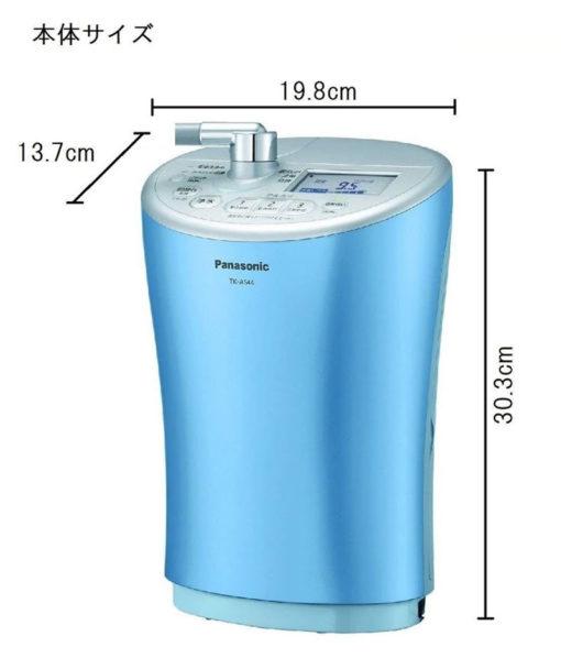 Kích thước máy lọc nước Panasonic TK AS44